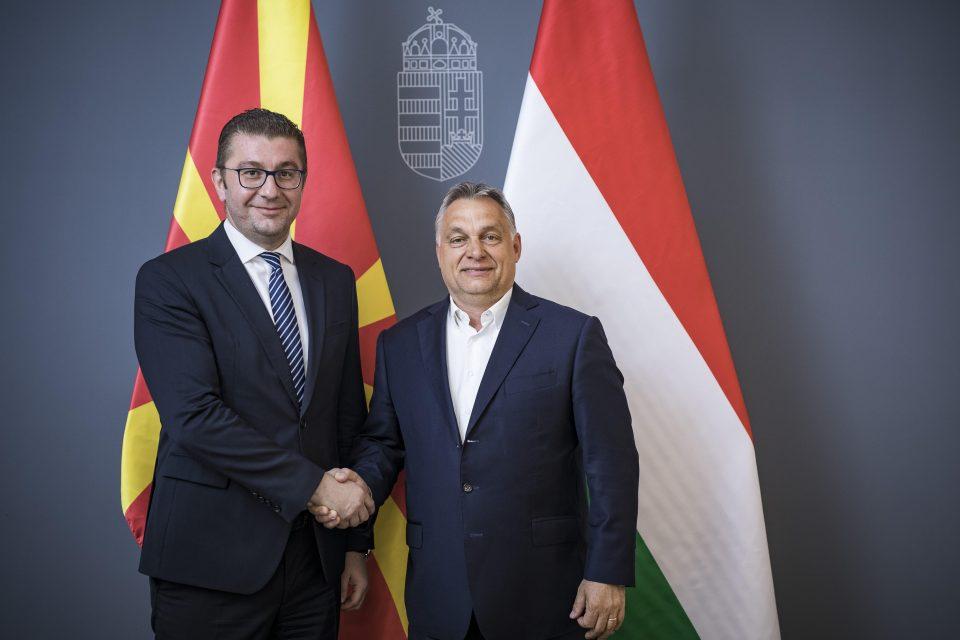Пријателството помеѓу ВМРО ДПМНЕ и Фидес на Орбан е влог за европската перспектива на Македонија