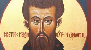 Сите што се викаат Наум денеска слават именден: Денеска е Св.Наум зимски