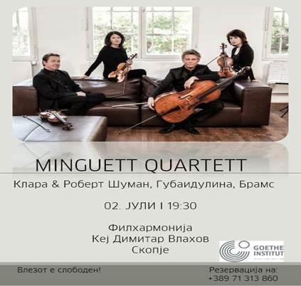 Звуците на Шуман и Брамс со германскиот гудачки квартет – Minguet Quartett