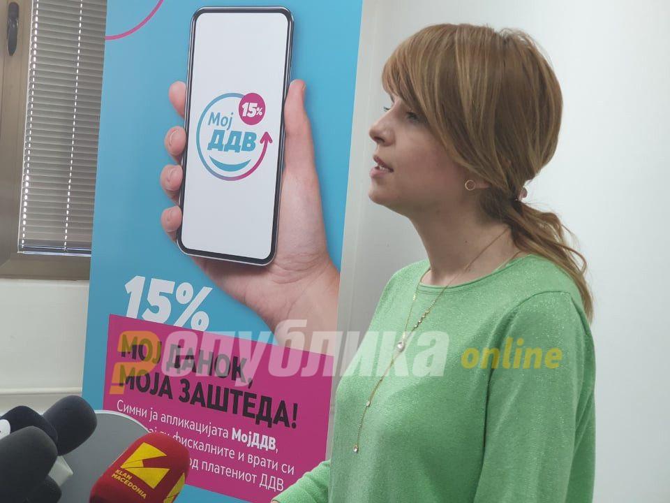"""""""МојДДВ"""" достапна и за корисниците на ајфон"""