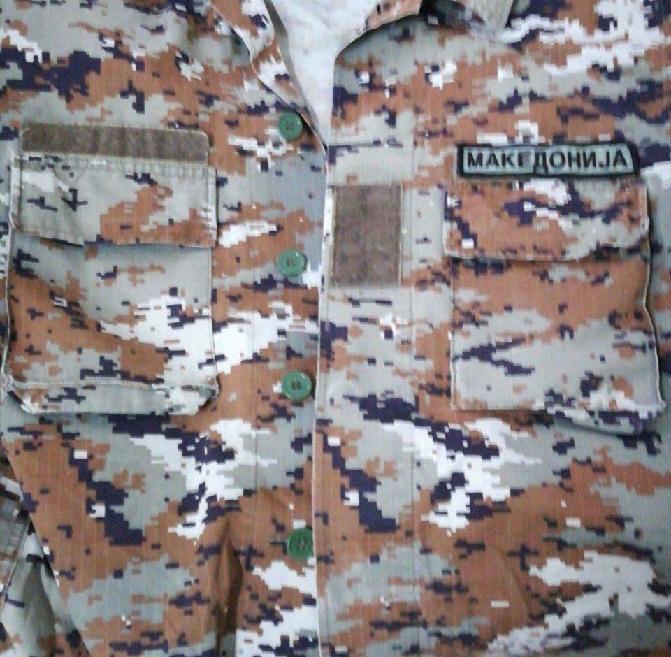 Војниците на АРМ добиле наредба – отстранете го името Македонија од униформите