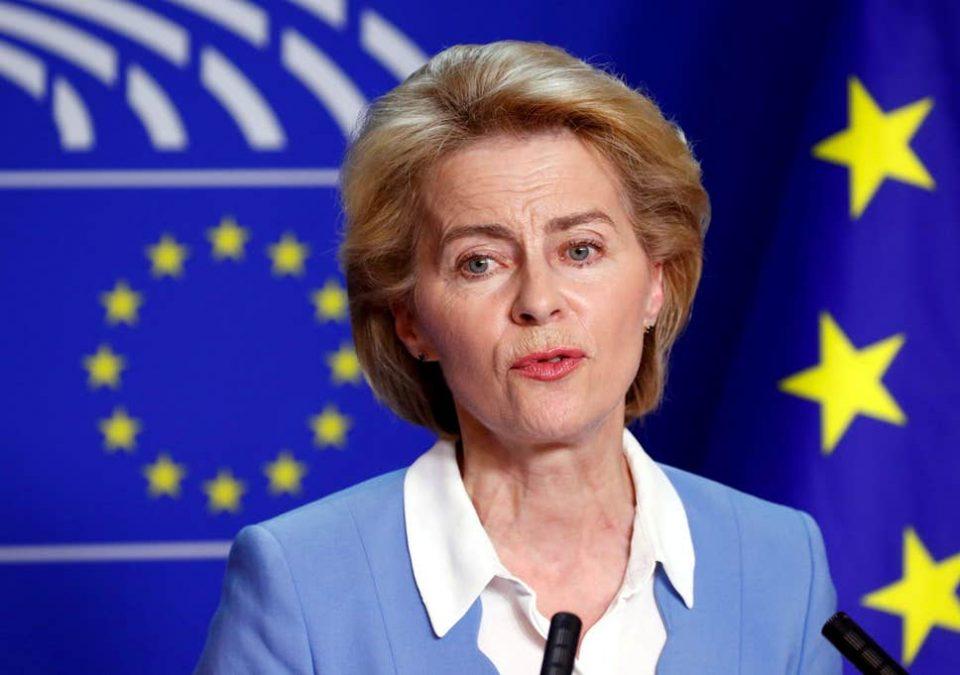 """ЕК предлага преговори во """"кластери"""" и право на земјите-членки да ги сопрат преговорите"""