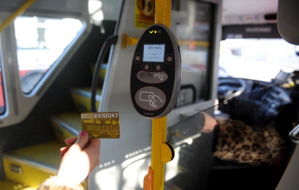 Валидатори ќе се поставуваат и на задните врати во скопските автобуси