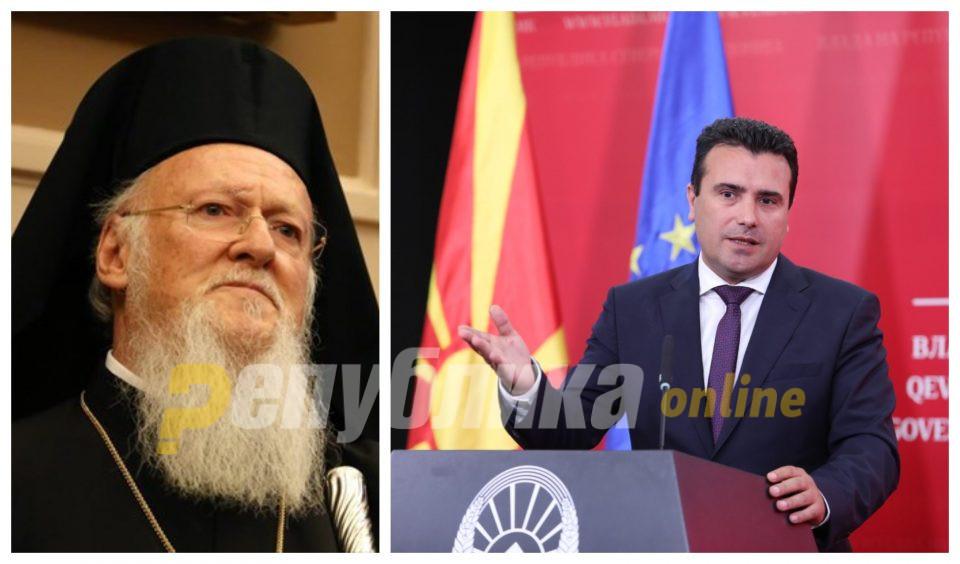 Раша тудеј: Премиерот на Северна Македонија прелажан да вети црковно мито