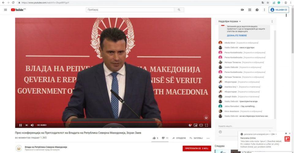 Транспарентната Влада на Заев брише негативни коментари на социјалните мрежи