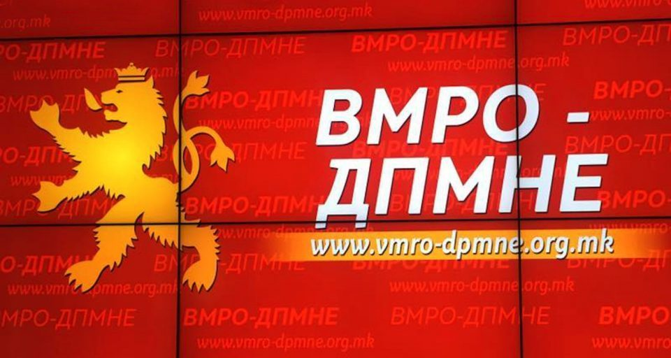 ВМРО ДПМНЕ: Граѓани се жртва на СДСМ кој своите криминални пипци ги рашири во секоја пора од општествениот живот