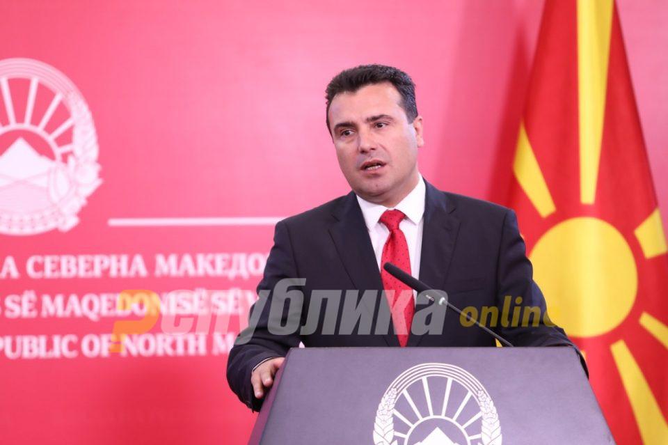 Скандалозна изјава на Заев: Нема да дозволам еден суетен новинар и еден педер да ја симнат Владата