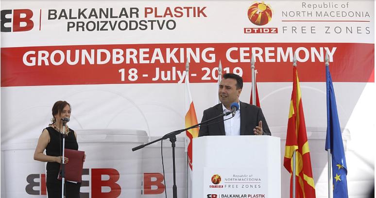 """Турски """"Балканлар пластик"""" почна со изградба на фабрика во Бунарџик"""