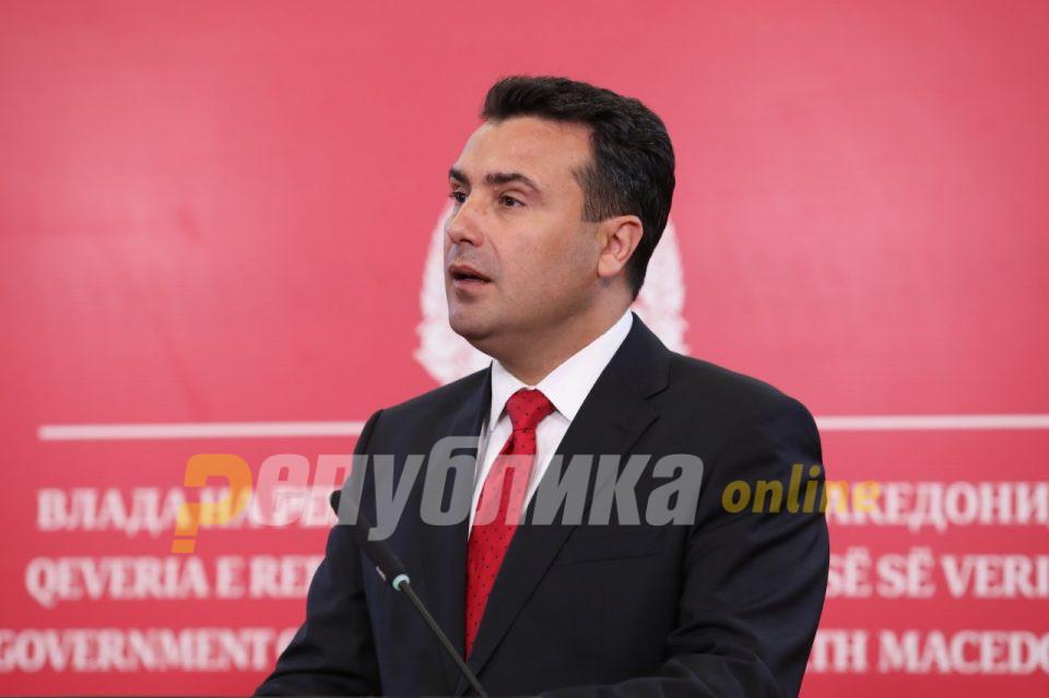 Премиерот Заев: Предлагам избори најбрзо што може