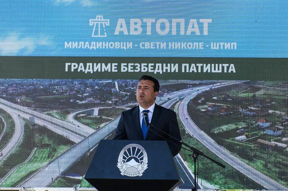 Владата ќе потроши милионска сума за багреми покрај автопатот Миладиновци-Штип