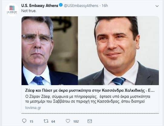 Пајат: Бев на Халкидики, но не се сретнав со Заев