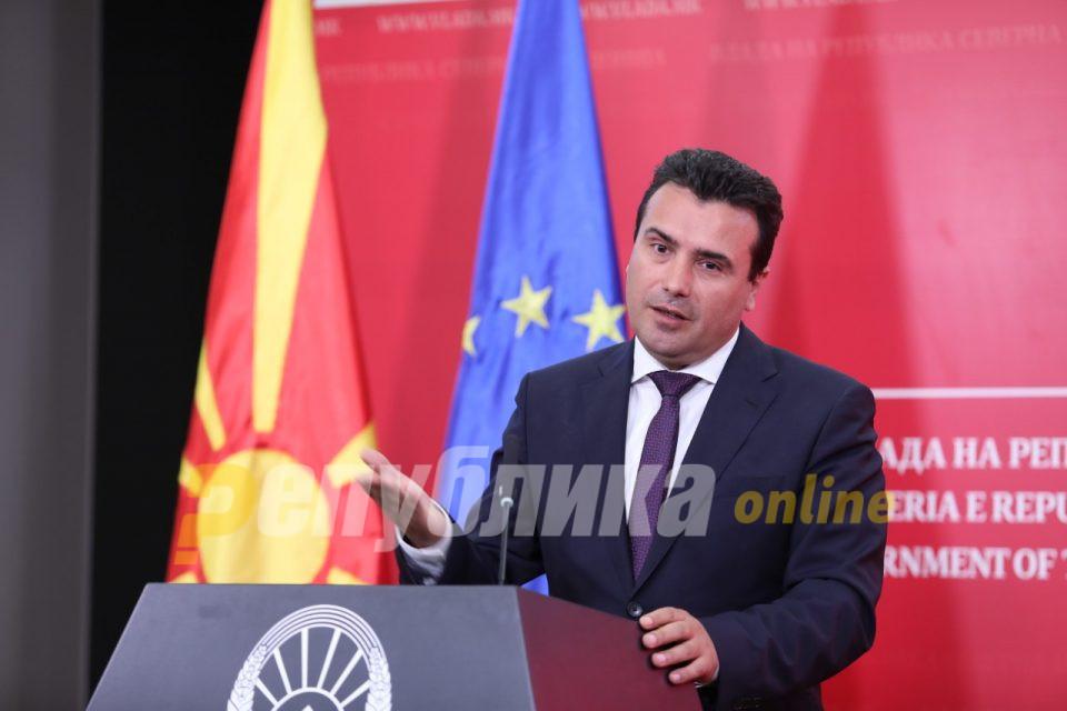 Чучкова за Заев: Не сакам лидер жртва!