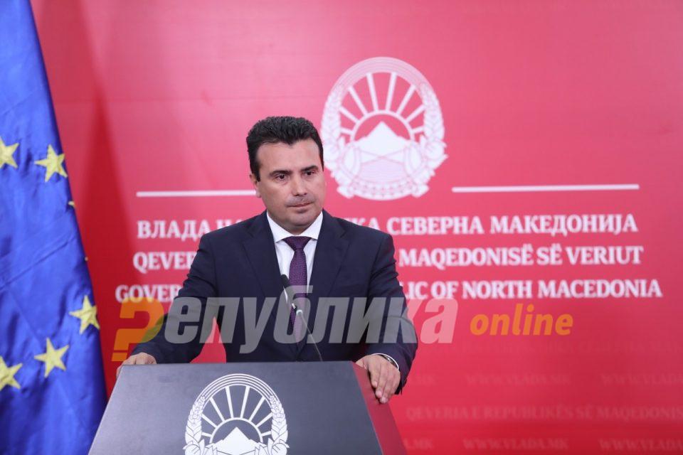 Деновите на владата на Заев се одбројани