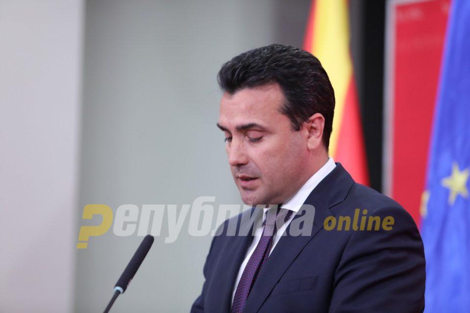 Ќе се гради центар за странци во Скопје – МВР потврди дека е вистина тоа што вчера Заев го негираше