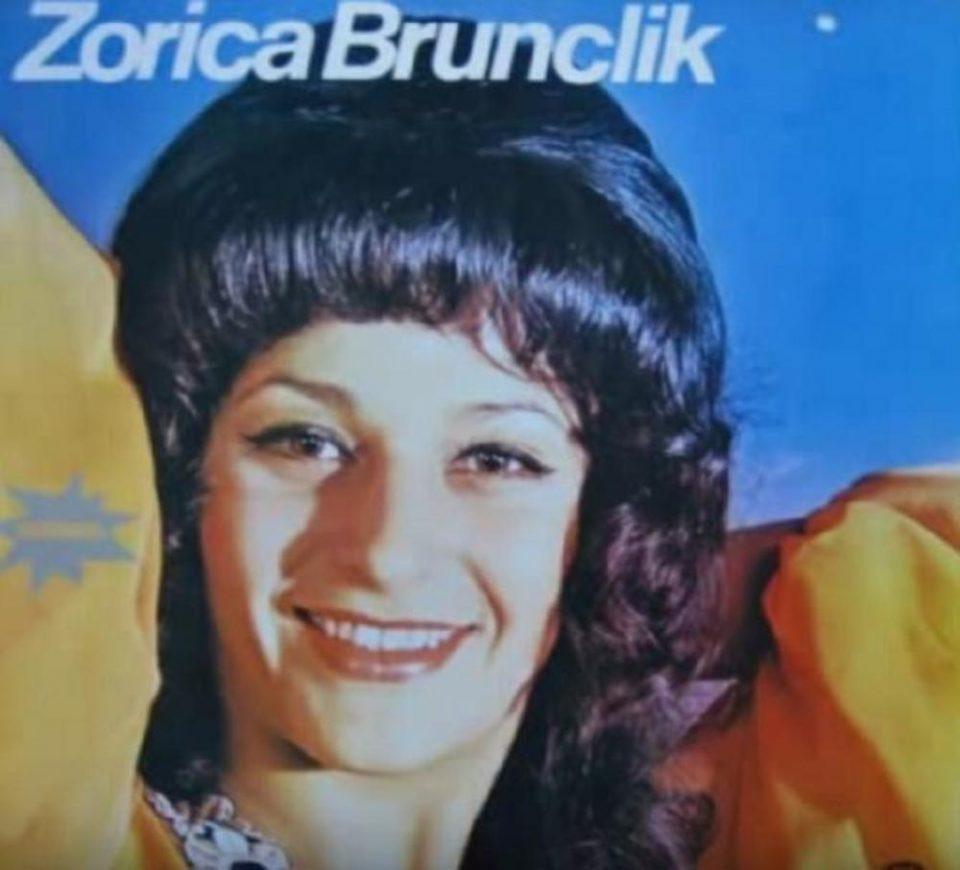 Беше фатална за цела Југославија – пејачката млада и убава
