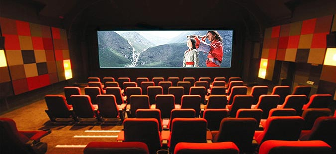 Богата есенска програма во Кинотека
