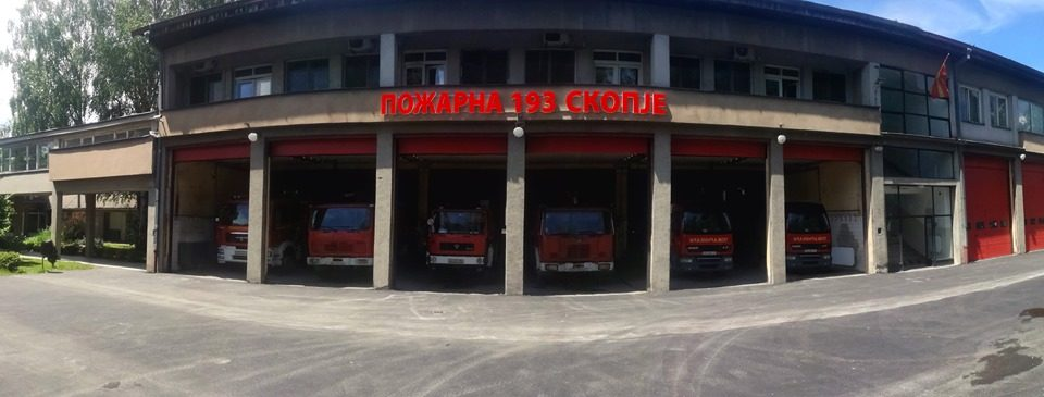 Пожарна Скопје објави апел