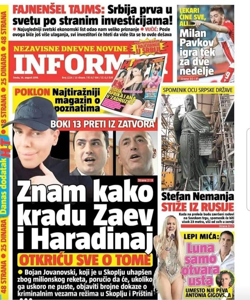 Боки 13 од затвор се заканува: Знам како крадат Заев и Харадинај!