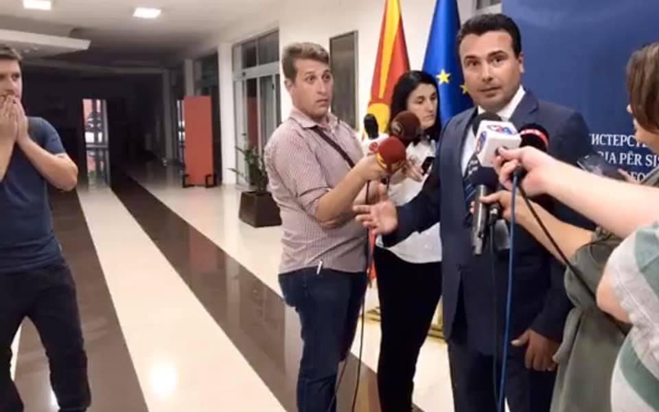 Реакција на новинарите на изјавата на Заев