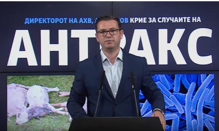 Трипуновски: Заев ги доведува животите на граѓаните во опасност, две недели се крие дека во Македонија има случај на антракс