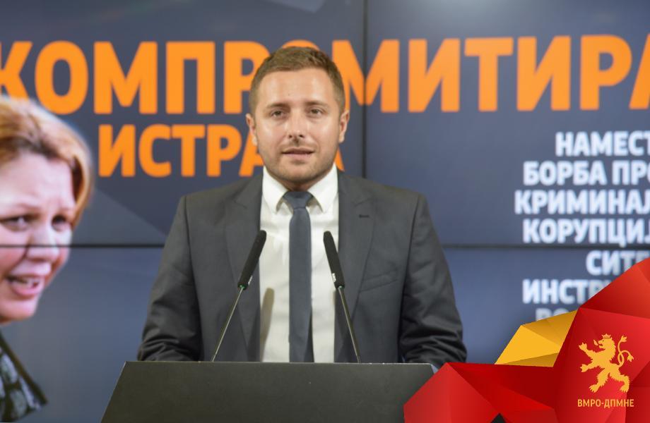 Арсовски: Сведочење на Јанева е доказ дека истрагата на чело со Русковска е компромитирана