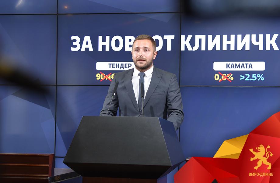 Арсовски: Зоран Заев и Венко Филипче ја подготвуваат најголемата пљачка на Република Македонија