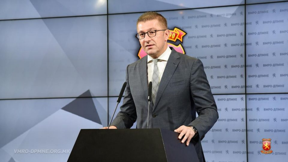 Мицкоски: ВМРО-ДПМНЕ ќе достави до Владата уредби со сила на закон за мерките што ги предлагаме