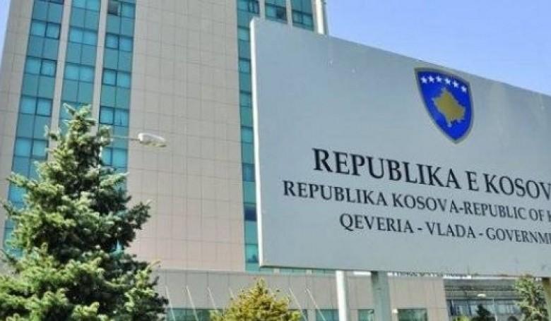 Закана или реалност: Косово најави дека ќе воведе такси за Македонија