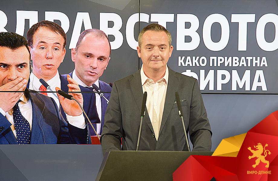 Николов: Триото Заев – Дончев – Филипче на здравството и на здравствениот систем гледаат единствено како на приватна фирма
