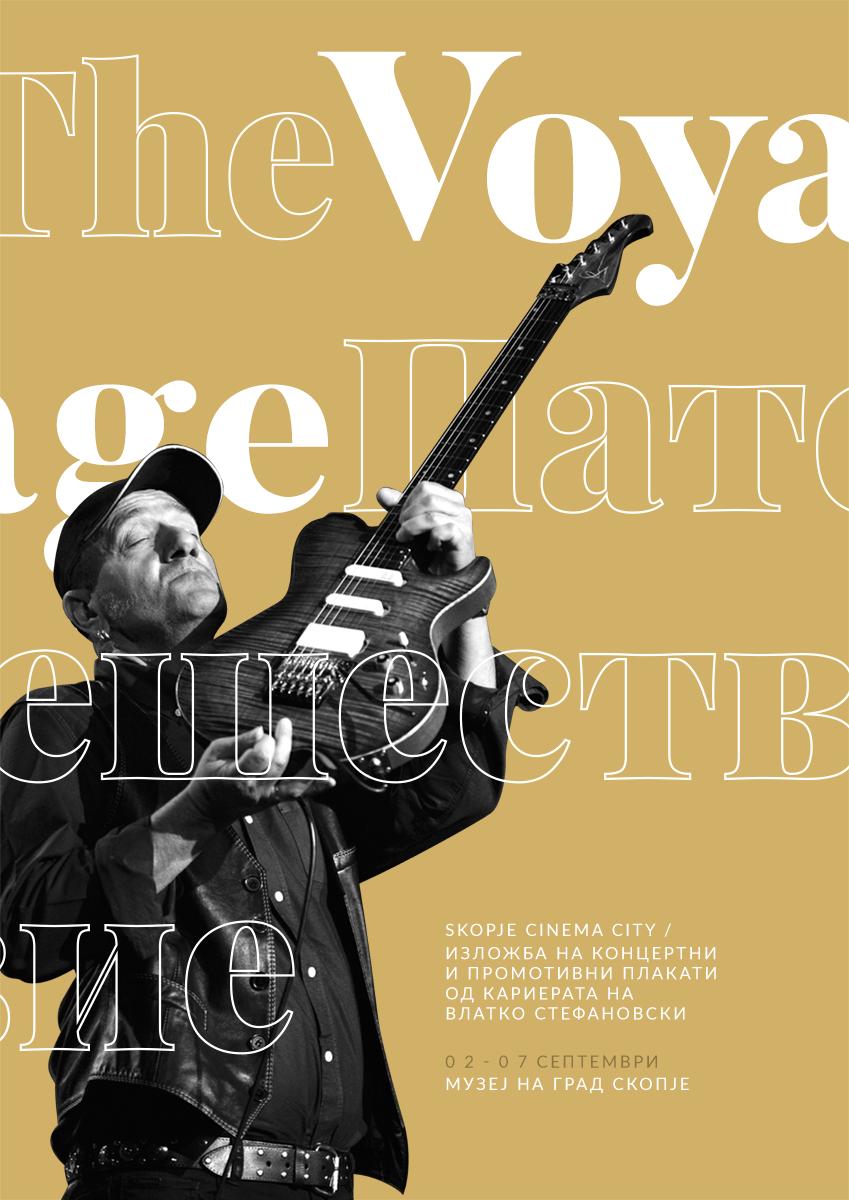 """Со изложба на концертни и промотивни постери и плакати од Влатко Стефановски почнува """"Скопје синема сити"""""""