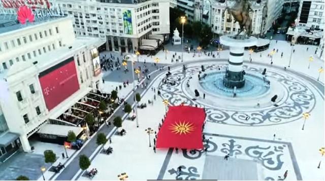 """Песна која се шири со брзина на светлината: """"Моето име е Македонија – Македонија вечна!"""""""