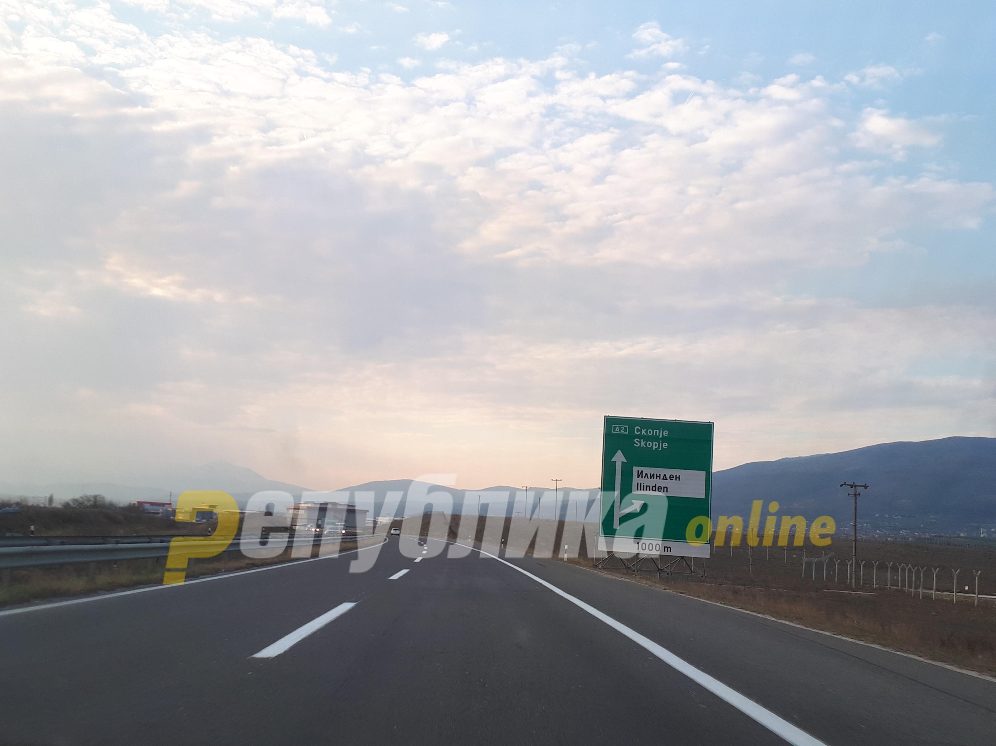 Сообраќајот умерен по суви коловози, без подолги задржувања на граничните премини