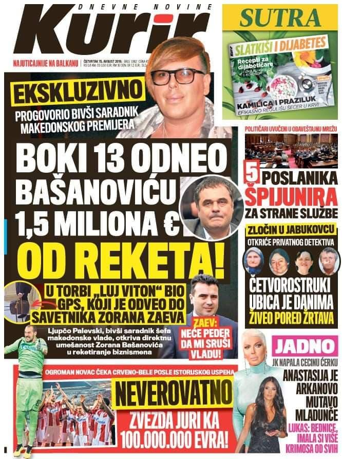 Боки 13, парите од рекетот му ги однел на советникот на Заев, Башановиќ