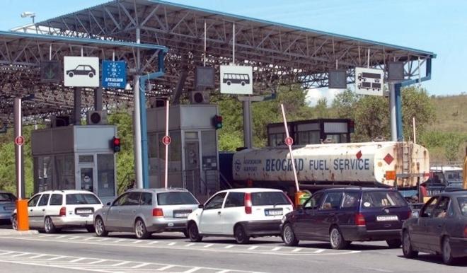 Од утре заедничко гранично управување со Србија