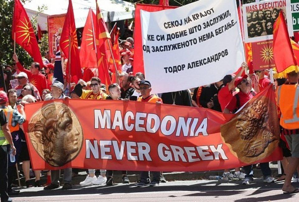 Mакедонската дијаспора во Австралија ќе го бојкотира празнувањето на 8 септември