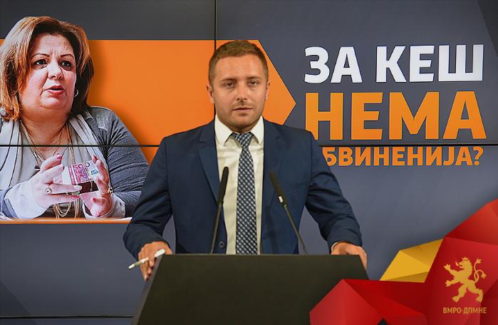 Арсовски: Катица повлекла обвинение, Боки 13 земал 260 000 евра