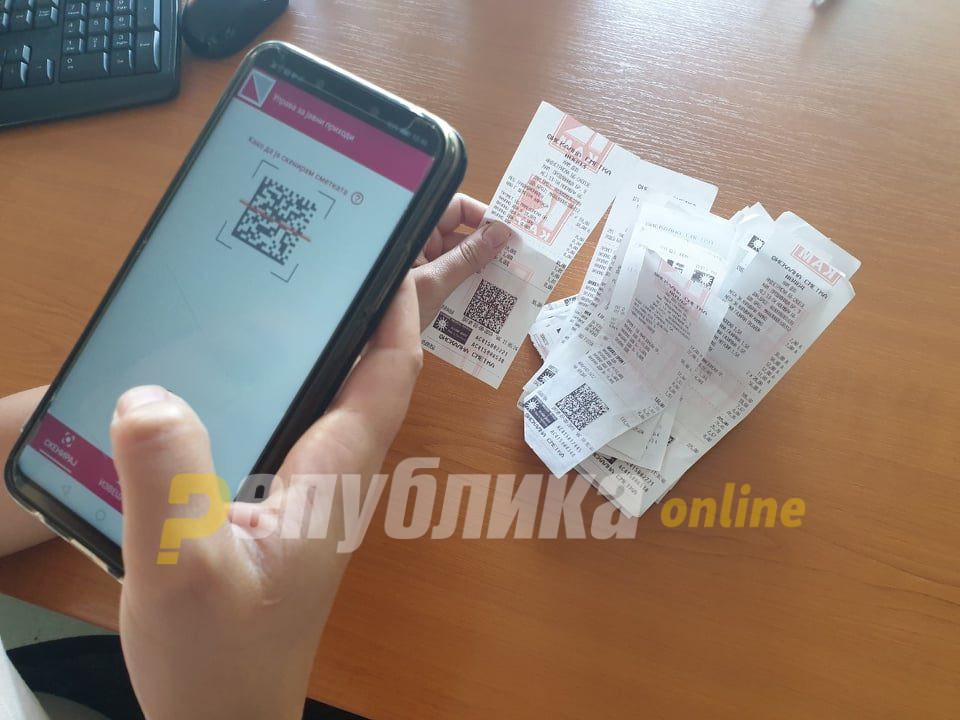 """УЈП порачува: Следи исплата за """"МојДДВ"""", проверете ја трансакциската сметка"""