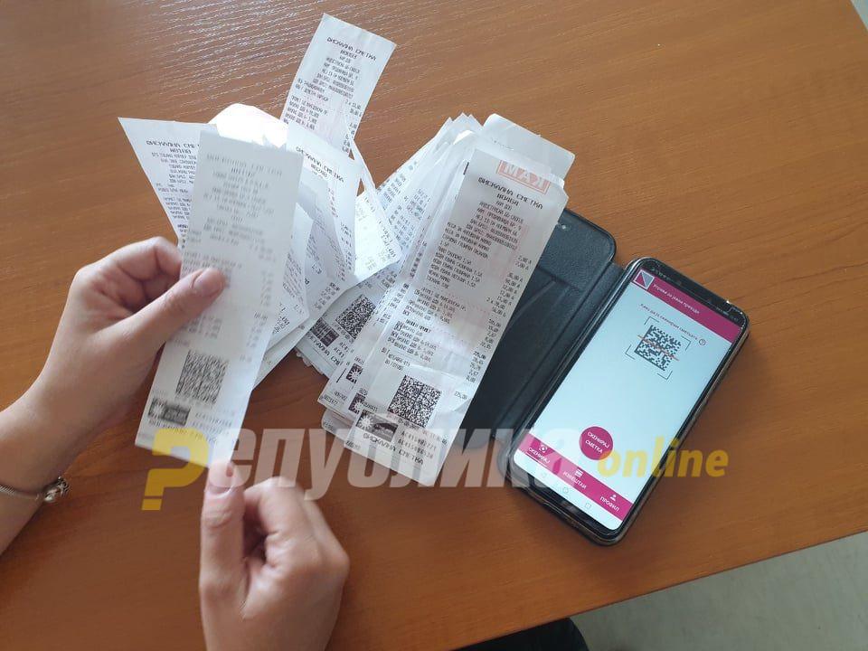 """УЈП: Во февруари ќе стартува исплата за второто тримесечје од """"МојДДВ"""""""