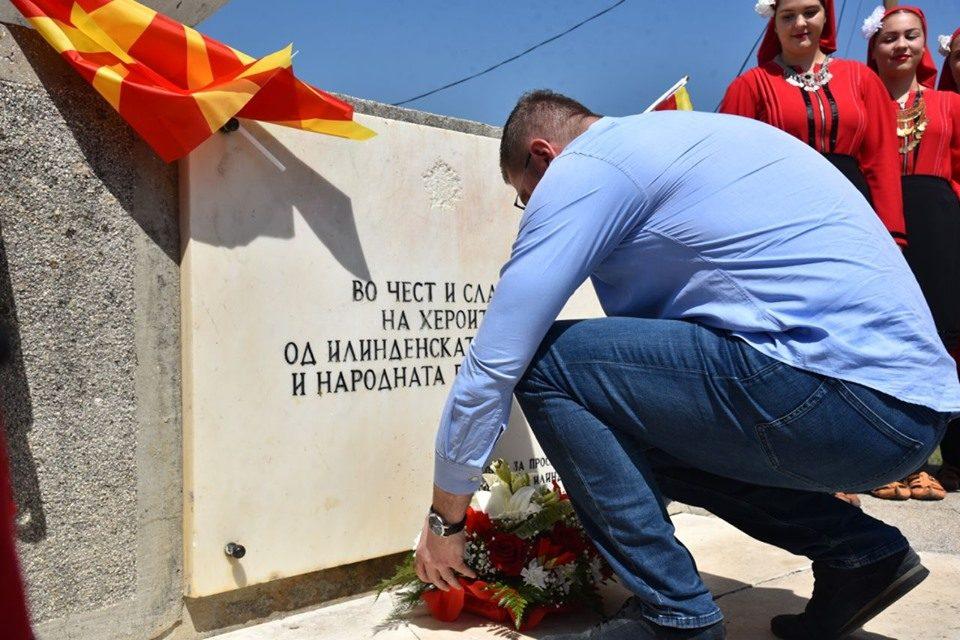 """Мицкоски и ВМРО-ДПМНЕ oдбија да присуствуваат на """"циркускиот церемонијал"""" на Мечкин Камен"""
