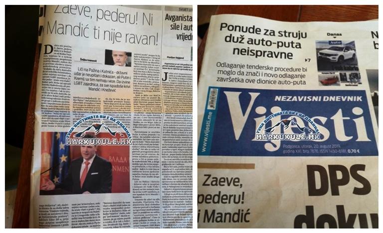 Незгоден наслов за Заев во црногорски весник