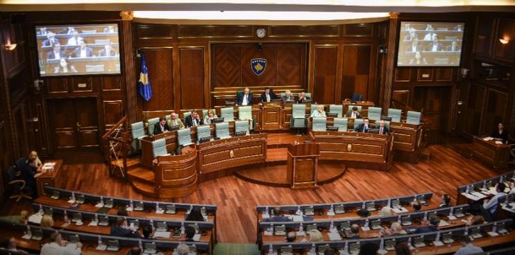 Зери: Политичките партии во Косово ќе разговараат за распуштање на Собранието