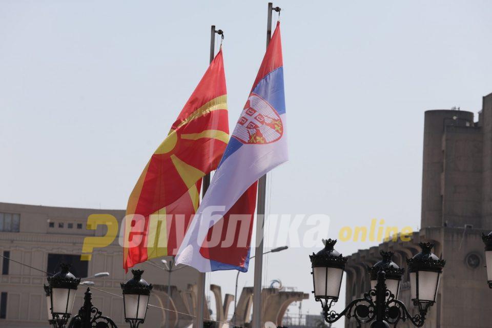 Протестна нота од Србија до македонската амбасадата во Белград за поштенската марка со карта на НДХ
