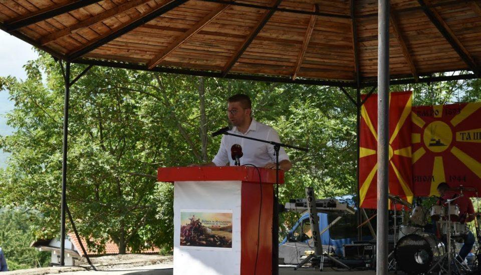 Делегација предводена од Мицкоски денес на одбележување на Илинден во Ташмаруниште