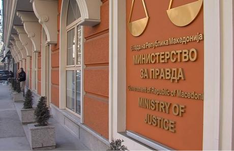 """Министерство за правда: Согласно Уставот не постои можност за употреба на терминот """"Македонија"""""""