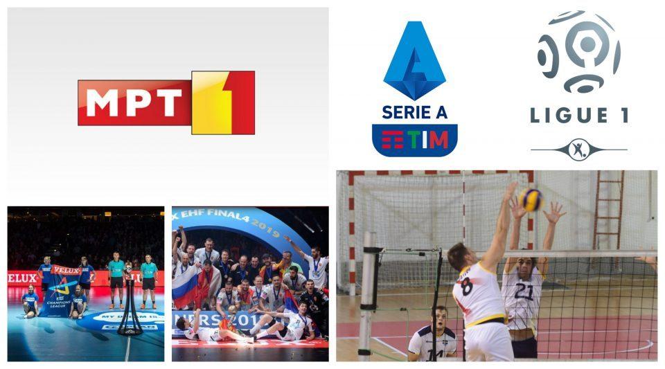 МТВ ќе отвори нов канал, спортско-забавен со елитен спорт