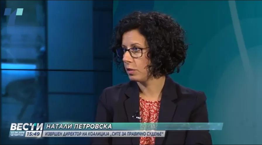 Законски не може да се избере вршител на должност наместо Катица Јанева