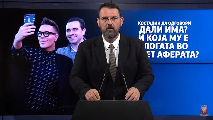Костадинов да одговори дали го злоупотребил своето влијание како пратеник, портпарол и помошник на Заев