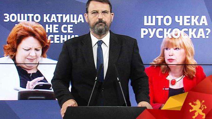 Стоилковски: Обвинителството мора да одговори дали има и каква е поврзаноста на Богоев и Боки13