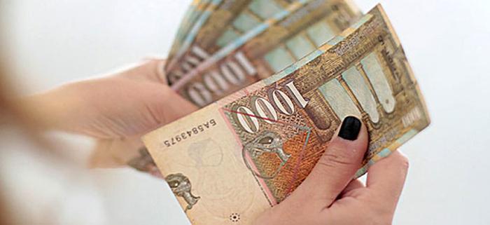 Фајненс тинк: Зголемувањето на минималната плата да се одмери уште еднаш