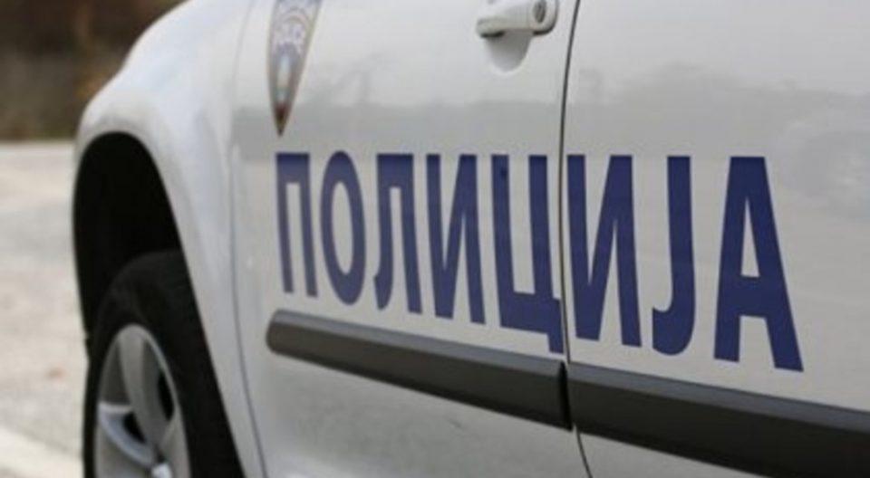Тинејџерка од Скопје пријавена како исчезната